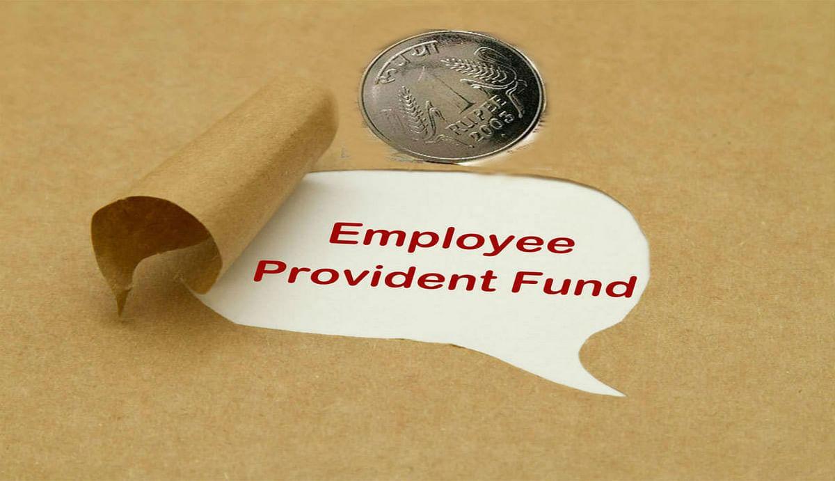 EPFO News : अब कर्मचारियों को हर महीने अपनी तनख्वाह से कटवानी पड़ेगी 12 परसेंट रकम