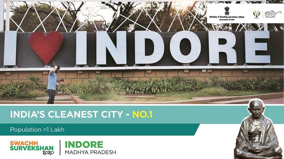 Swachh Survekshan 2020: इंदौर ही क्यों है देश का सबसे स्वच्छ शहर, लॉकडाउन के बावजूद कैसे होती रही साफ-सफाई?