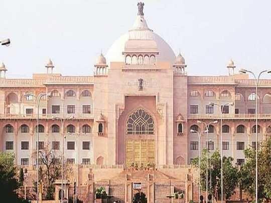 Rajasthan News: सरकारी खर्च पर विदेश यात्रा कर सकेंगे विधानसभा के सदस्य, संशोधित विधेयक हुआ पास