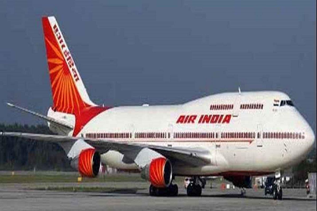 एयर इंडिया से सफर कर ही महिला का खुला मिला रजिस्टर्ड बैग, गायब थे चार लाख रुपये के हीरे और सोने के जेवरात