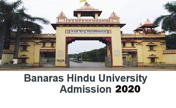 BHUAdmissions 2020: बनारस हिंदू विश्वविद्यालय के एंट्रेंस एग्जाम के तारीखों की हुई घोषणा, कोरोना काल में आयोजित की जाएंगी परीक्षा