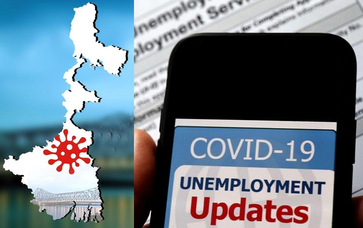 जुलाई में पश्चिम बंगाल में बढ़ गयी बेरोजगारी, CMIE की रिपोर्ट