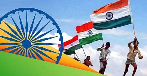 Happy Independence Day 2020 Wishes Images, Quotes, Status : दे सलामी इस तिरंगे को... अपने दोस्तों और रिश्तेदारों को भेजें स्वतंत्रता दिवस की शुभकामनाएं