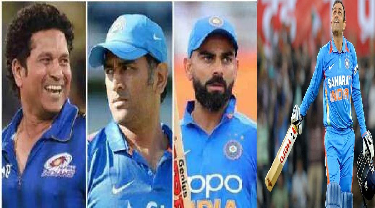 क्रिकेटर्स ने धौनी के संन्यास पर क्या कहा, पढ़ें  तेंदुलकर, कोहली सहित दूसरे खिलाड़ियों की प्रतिक्रिया