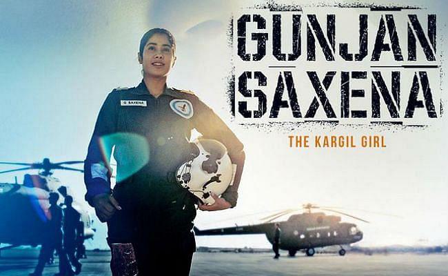 Gunjan Saxena: The Kargil Girl Review: आज जाह्नवी कपूर की 'गुंजन सक्सेना' हो रही रिलीज, एक्ट्रेस की अदाकारी जीत लेंगी आपका दिल
