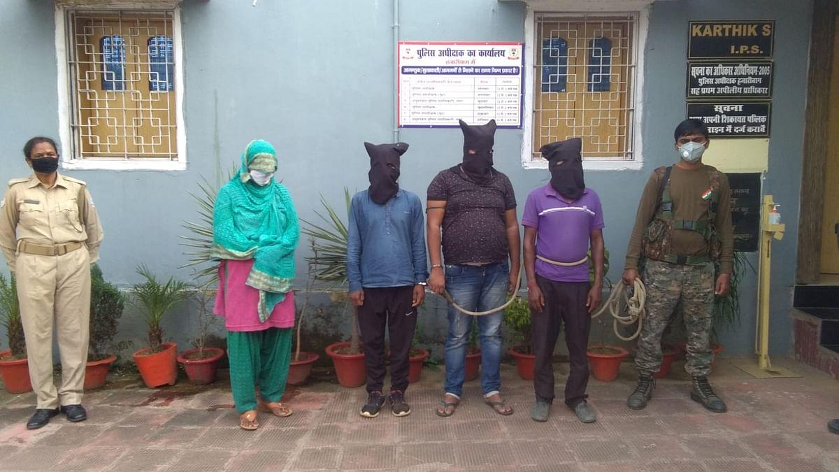 पीएलएफआइ महिला विंग की कमांडर मैडमजी समेत चार गिरफ्तार
