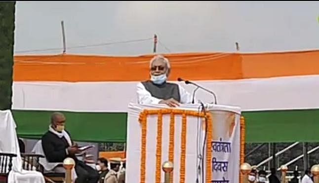 Swatantrata Diwas 2020, Bihar live Updates: मुख्यमंत्री नीतीश कुमार ने गांधी मैदान में फहराया तिरंगा, देखें हर जिले से झंडोत्तोलन की तस्वीरें और वीडियो...