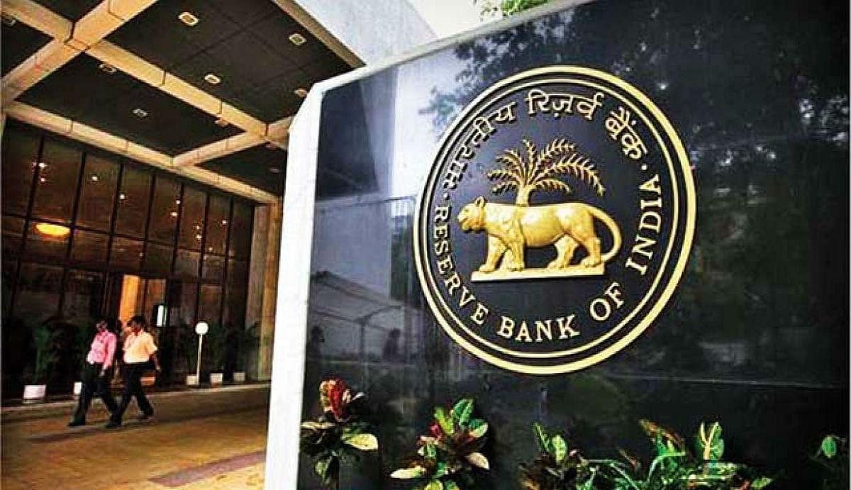 RBI ने उद्योगपतियों को दी बड़ी राहत, कोरोना संकट से उबारने के लिए कंपनियों के ऋण पुनर्गठन का किया ऐलान