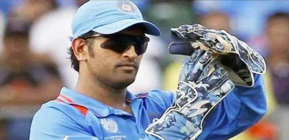 कुछ इस तरह अंतरराष्ट्रीय क्रिकेट में स्टार बने धौनी, पढ़ें उनका क्रिकेट करियर