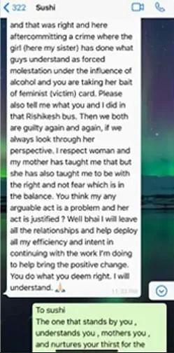 sushant singh rajput and Rhea Chakraborty whatsapp messages
