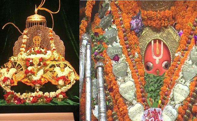 Ayodhya Ram Mandir Bhumi Pujan Live Updates: अयोध्या राम मंदिर निर्माण के लिए भूमि पूजन आज, जानें 32 सेकेंड के शुभ मुहूर्त में कितने पुजारी संपन्न कराएंगे भूमि पूजन