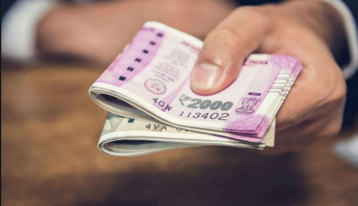 7th Pay Commission Latest Updates : केंद्रीय कर्मचारियों को MODI सरकार ने दी बड़ी राहत, जानिए किसे और कितना होगा फायदा