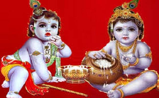 Janmashtami 2021 : इस जन्माष्टमी पर सुनें भगवान श्रीकृष्ण के टॉप 10 भजन, देखें Vedio