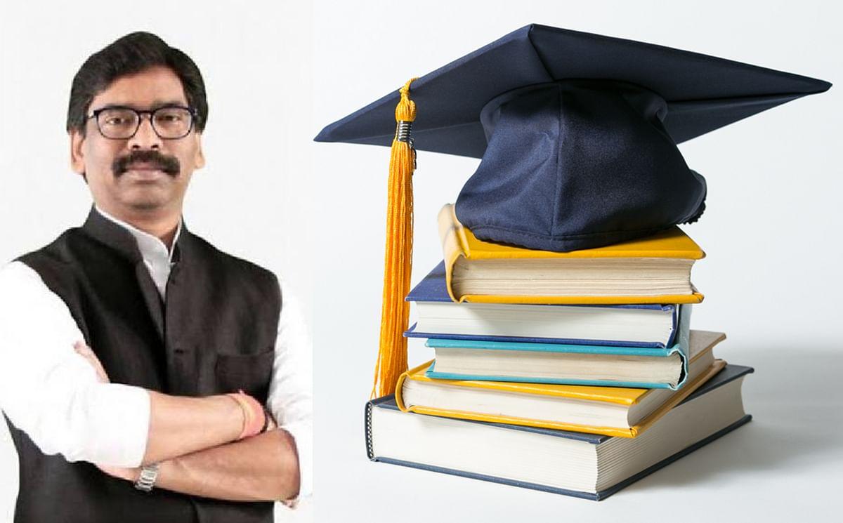 झारखंड के आदिवासी छात्र विदेशों में भी लेंगे शिक्षा, इस छात्रवृत्ति योजना के तहत 6 छात्रों को भेजा गया विदेश