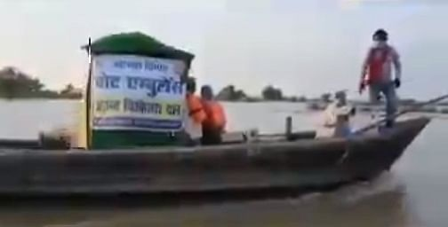 Bihar Flood Live Updates:  टूटने के कगार पर पहुंचे बांध की हुई मरम्मत