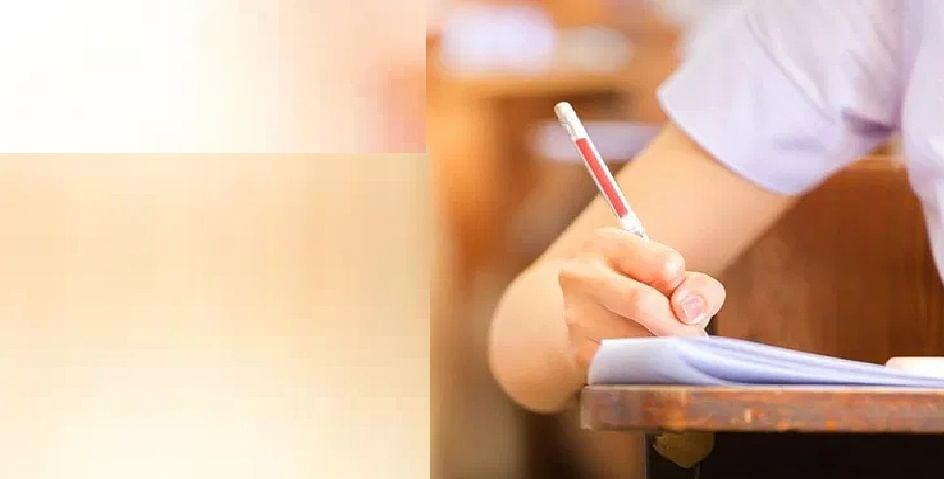 जेईई मेन्स और नीट- यूटी की परीक्षाएं स्थगित करने के लिए याचिका दायर