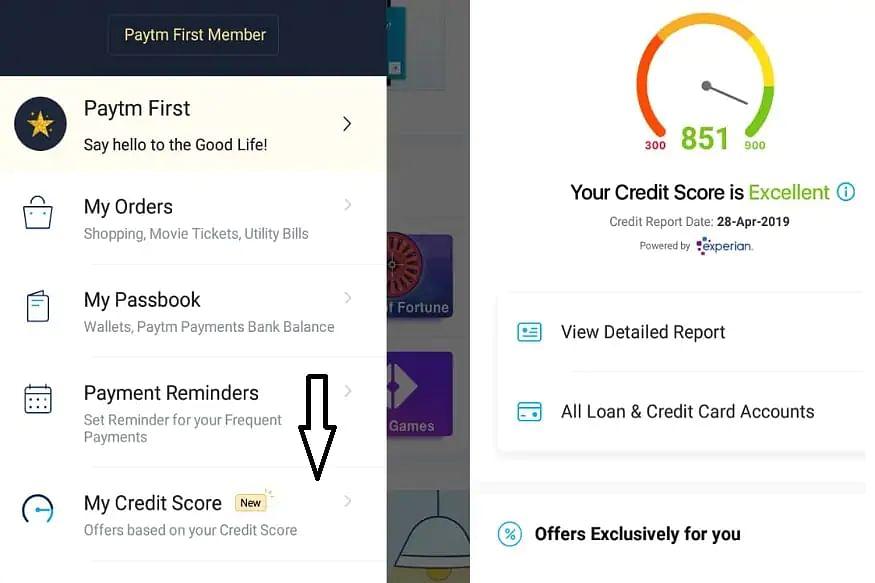 Paytm से 1 मिनट में चेक करें अपना CIBIL स्कोर, तरीका है आसान और FREE