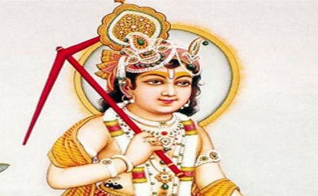Balaram jayanti 2020: 9 अगस्त को है बलराम जयंती, जानिये इस दिन कैसे करें श्रीकृष्ण के बलदाऊ भैया की पूजा-अर्चना