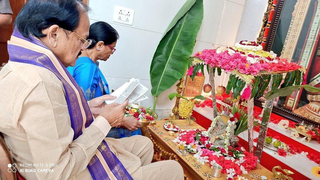उपराष्ट्रपति एम. वेंकैया नायडू ने भी आज गणेश चतुर्थी  के अवसर पर पूजा की