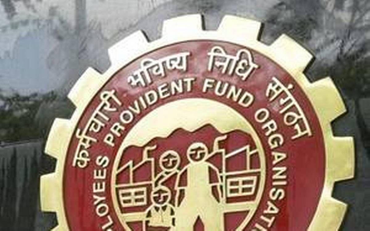 EPFO News: कोरोना संकट के बीच दिसंबर तक 56.79 लाख दावे निपटाए, 14,000 करोड़ रुपये की निकासी