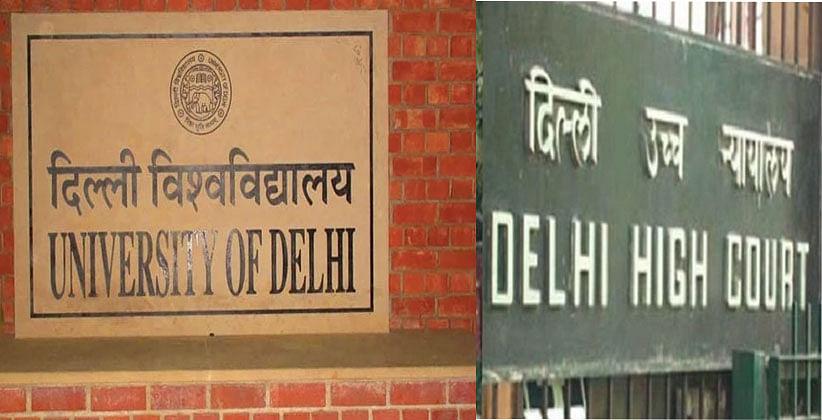 दिल्ली हाइकोर्ट का डीयू को निर्देश,ऑनलाइन परीक्षा के लिए सीएससी पर दृष्टिबाधित छात्रों को स्क्रिब प्रदान करें