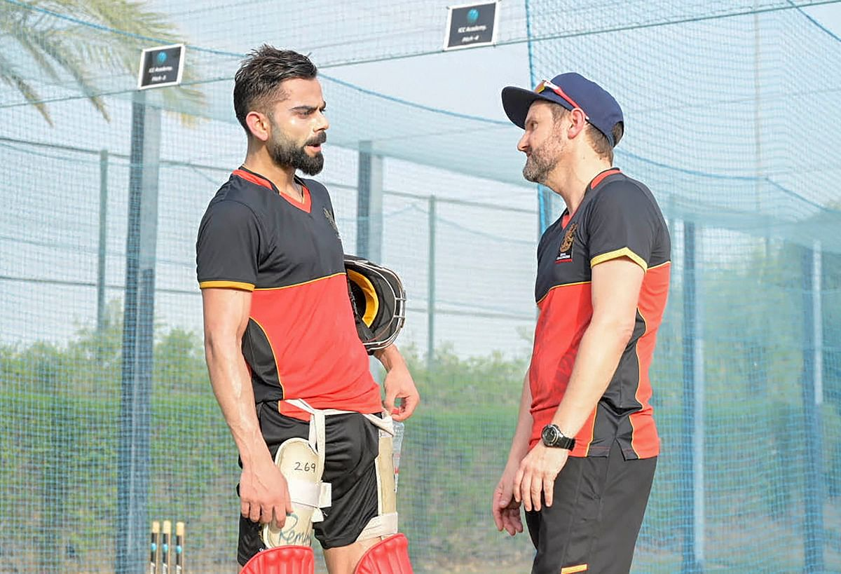 IPL 2020: 5 महीने के बाद पहली बार नेट पर दिखे कोहली, UAE में टीमों ने शुरू किया अभ्यास