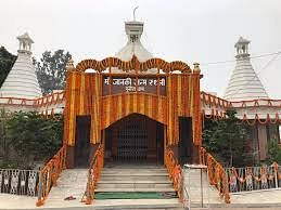 Ram Mandir Bhoomi Poojan: राम के ससुराल में उत्सव का माहौल, सीतामढ़ी में जलाये जायेंगे 5000 दीये