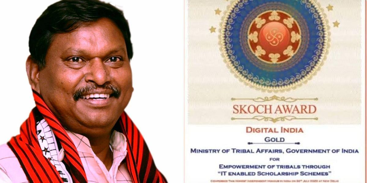 अर्जुन मुंडा के मंत्रालय को आदिवासियों के सशक्तीकरण के लिए मिला स्कॉच गोल्ड अवॉर्ड