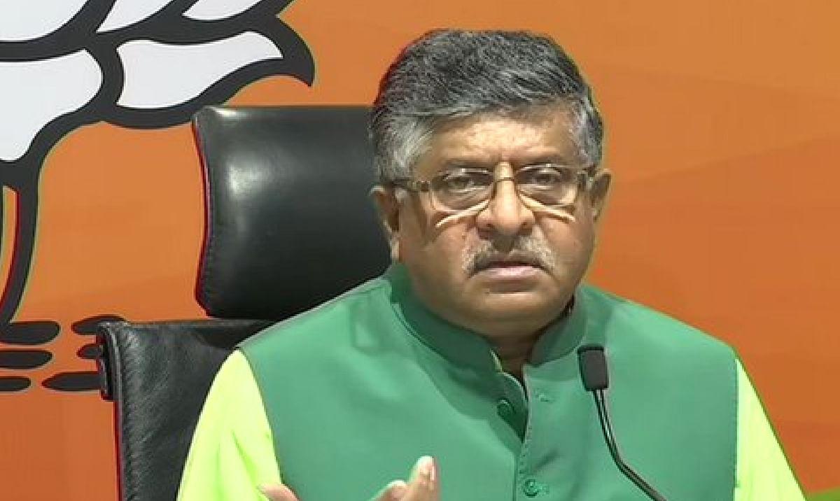 'जनता पीएम मोदी को लाठी से पीटेगी', राहुल का यह बयान क्या Hate speech नहीं? भाजपा का कांग्रेस से सवाल