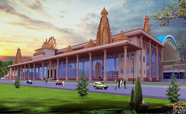 राम मंदिर की तर्ज पर बनेगा अयोध्या रेलवे स्टेशन, 180 करोड़ खर्च कर रेलवे इस तरह करेगी तैयार...