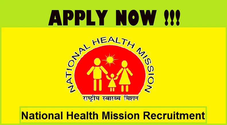 Sarkari Naurki, NHM Rajasthan CHO Recruitment 2020: राजस्थान सरकार ने निकाली राष्ट्रीय स्वास्थ्य मिशन के तहत नियुक्ति, जानें आवेदन प्रक्रिया