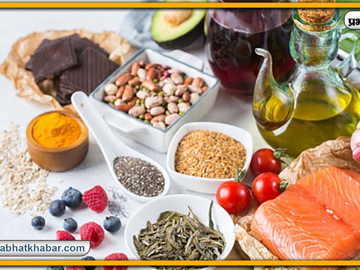 Health News : Good cholesterol को बढ़ाऐंगे ये 10 फूड्स, इन रोगों से मिलेगी मुक्ति