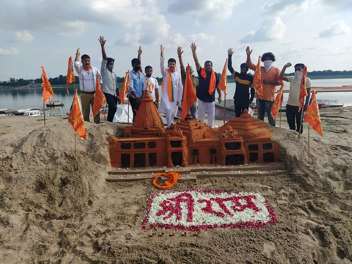 Ayodhya Ram Mandir 'bhoomi pujan' live updates: अयोध्या में दिनभर के कार्यक्रम और पीएम मोदी के संबोधन तक जानिए पूरा अपडेट