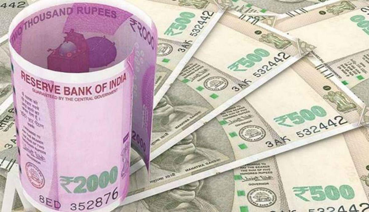 देश में Loan होंगे और सस्ते, इन 3 सरकारी बैंकों ने इंटरेस्ट रेट में की बंपर कटौती