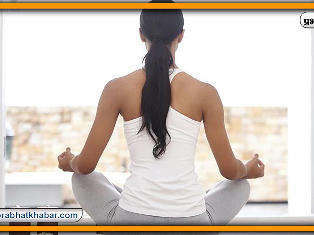 Health News : तनाव और चिंता में ही नहीं बल्कि Meditation के है ये 15 फायदे, जानें क्या है ट्रान्सेंडैंटल मेडिटेशन