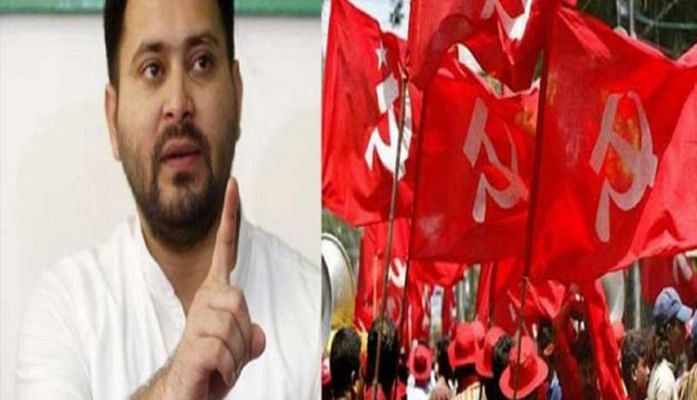 Bihar Election 2020: वामदलों और राजद में सीट शेयरिंग पर बनी सहमति, औपचारिक घोषणा जल्द...