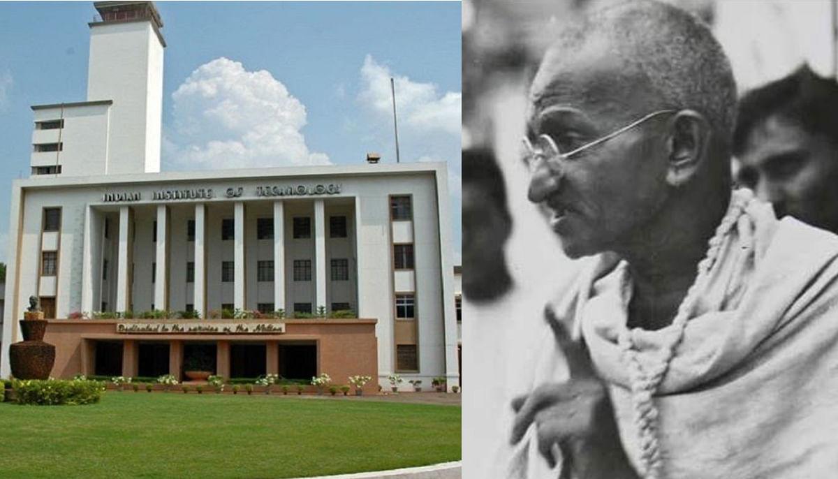 महात्मा गांधी की 150वीं जयंती समारोह : आईआईटी खड़गपुर ने 'गांधीवादी विचार और दर्शन' पर शुरू की अंतरराष्ट्रीय ई-संगोष्ठी