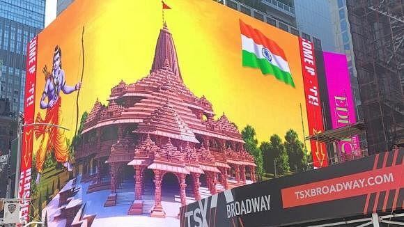 15 August: पहली बार अमेरिका के टाइम्स स्क्वायरपर लहराएगा तिरंगा, हाल में दिखे थे भगवान राम