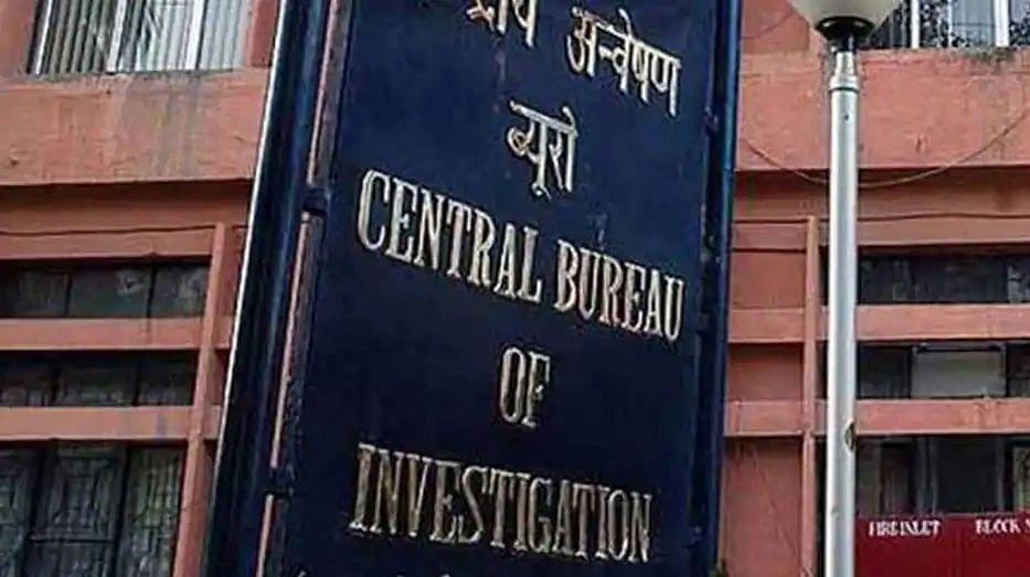 Hathras Gangrape : घूंघट वाली भाभी है कौन ? CBI ने दर्ज किया केस, इन सवालों के जवाब जानना चाहते हैं लोग