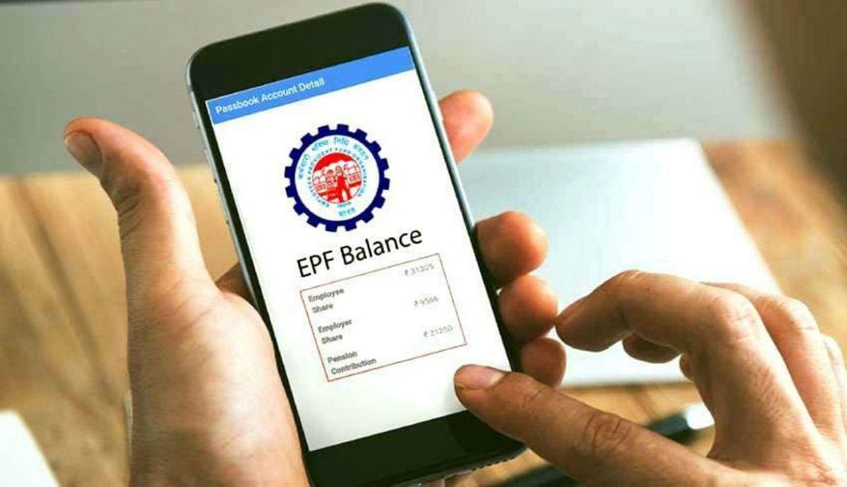 Check EPF Balance : ऐसे आसानी से आप भी चेक करें ईपीएफ बैलेंस, जानें ये तरीका