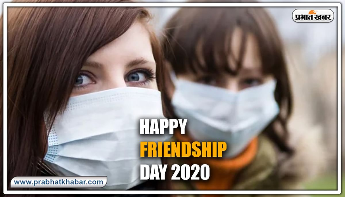 Happy Friendship day 2020 Wishes