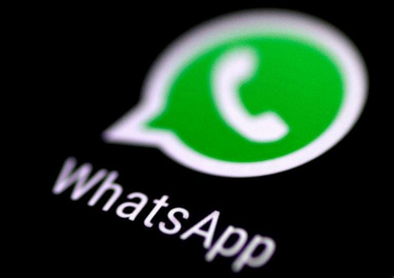 WhatsApp Update: ग्रुप कॉल आने पर बजेगी अलग रिंगटोन, कैमरा शॉर्टकट के साथ और भी बहुत कुछ