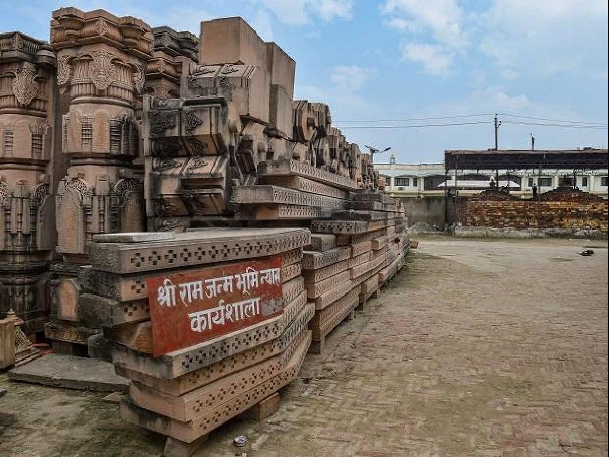 राम मंदिर-बाबरी मस्जिद विवाद पर ऐतिहासिक फैसला