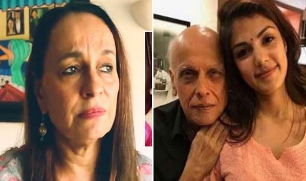 Rhea-Mahesh Bhatt Chat Leak: महेश भट्ट के बचाव में बीवी और बेटी ने खोला मोर्चा, कह दी यह बड़ी बात...