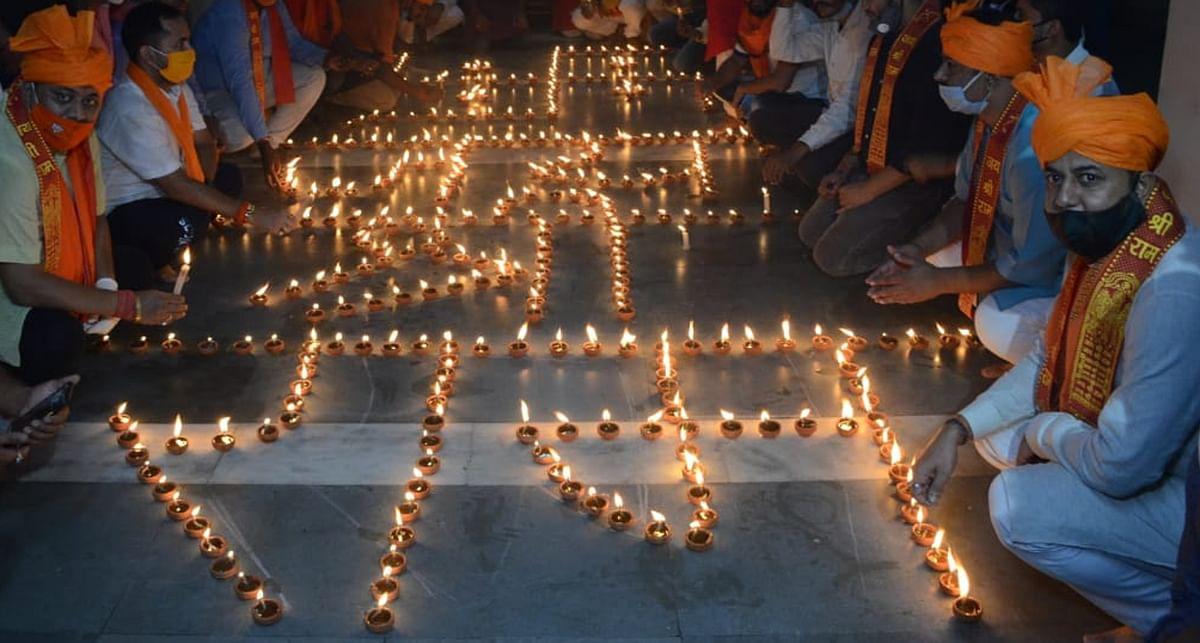 श्रीराम मंदिर के शिलान्यास से झारखंड में खुशी की लहर, जले राम नाम के दीये, जगह-जगह बंटी मिठाइयां