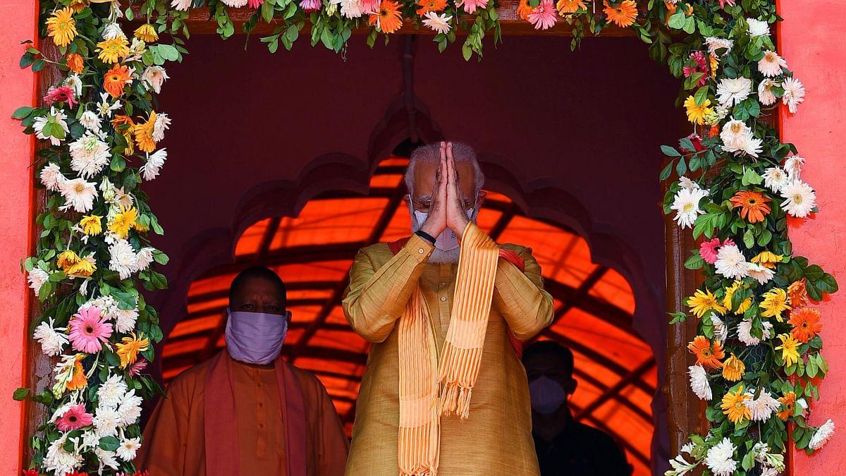 'जय श्रीराम' की जगह भूमि पूजन के बाद प्रधानमंत्री नरेंद्र मोदी ने क्यों कहा-'जय सियाराम'?