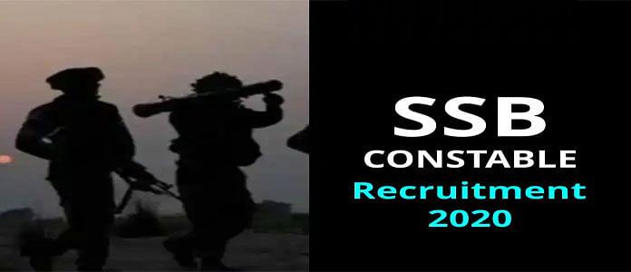 Sarkari Naukri, SSB Constable Notification 2020: सशस्त्र सीमा बल ने निकाली 1541 कॉन्सटेबल पदों के लिए नियुक्ति, जाने आवेदन प्रक्रिया