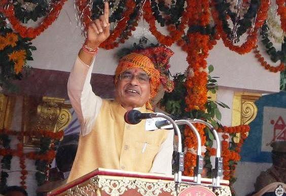 Love Jihad: लव जिहाद पर CM शिवराज का बड़ा बयान, कहा- मध्य प्रदेश की धरती पर ये षड़यंत्र नहीं होने दूंगा