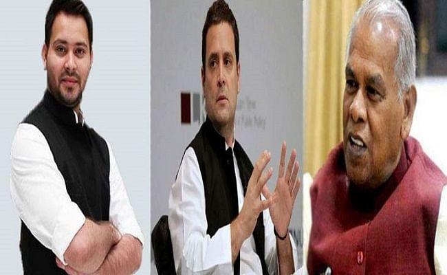 Bihar Election 2020 : मांझी के बेटे ने बताया किस तरह तेजस्वी के आगे राहुल गांधी भी रहते हैं लाचार, एनडीए में शामिल होने को लेकर कही यह बात...