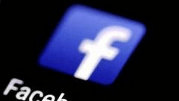 फेसबुक ने कड़े तेवर दिखाते हुए ऑस्ट्रेलिया में न्यूज शेयर करने पर लगाई पाबंदी, सरकार ने की निंदा
